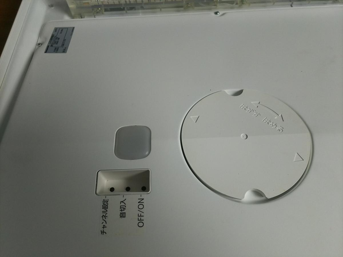 S4-229 パナソニック LED照明器具 シーリングライト HH-LC700A 2011年製 ~12畳 Panasonic 天井照明 _画像8