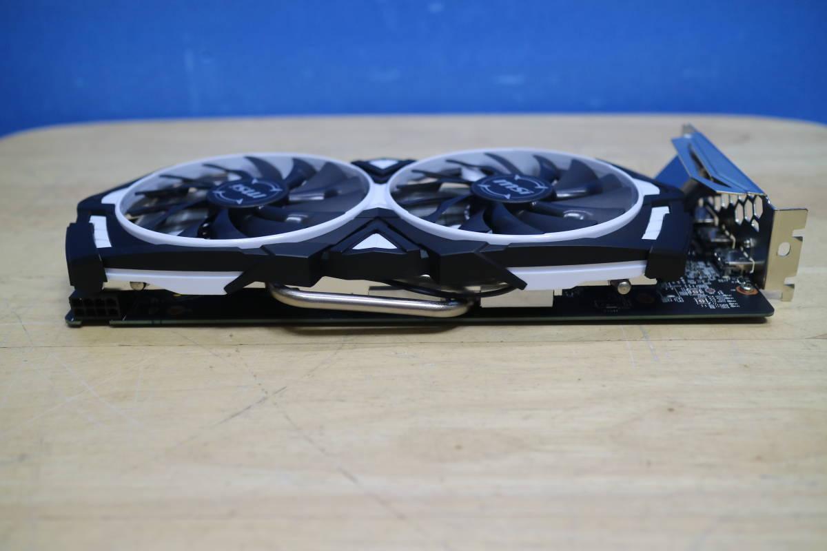 MSI GeForce GTX 1060 ARMOR 6G OCV1 グラフィックボード #J7640_画像4