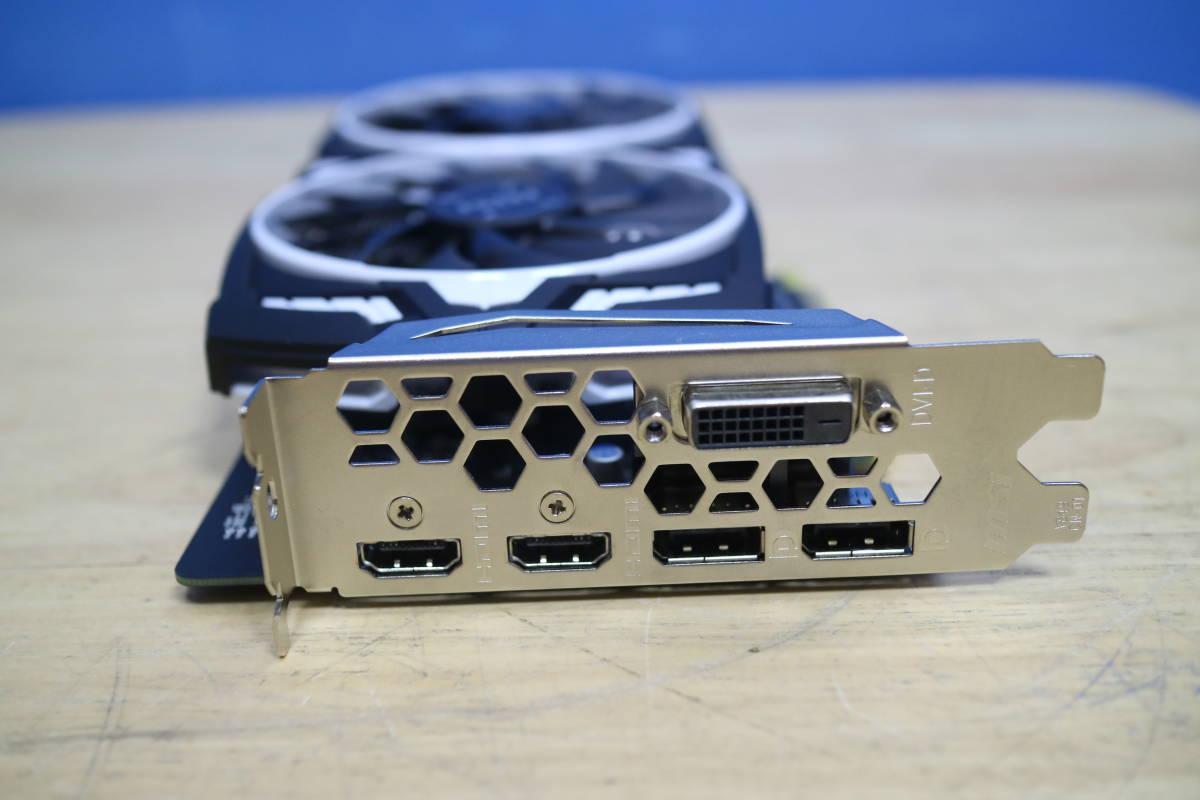 MSI GeForce GTX 1060 ARMOR 6G OCV1 グラフィックボード #J7640_画像3