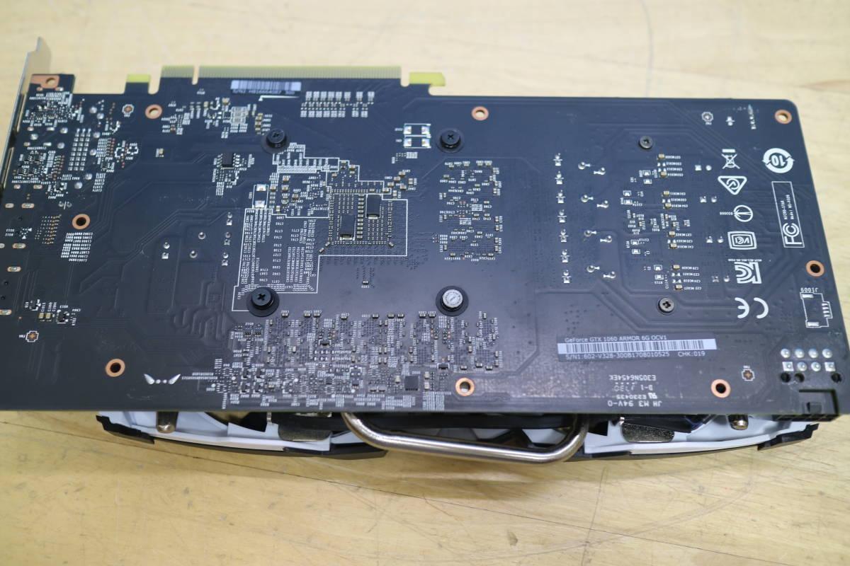 MSI GeForce GTX 1060 ARMOR 6G OCV1 グラフィックボード #J7640_画像7