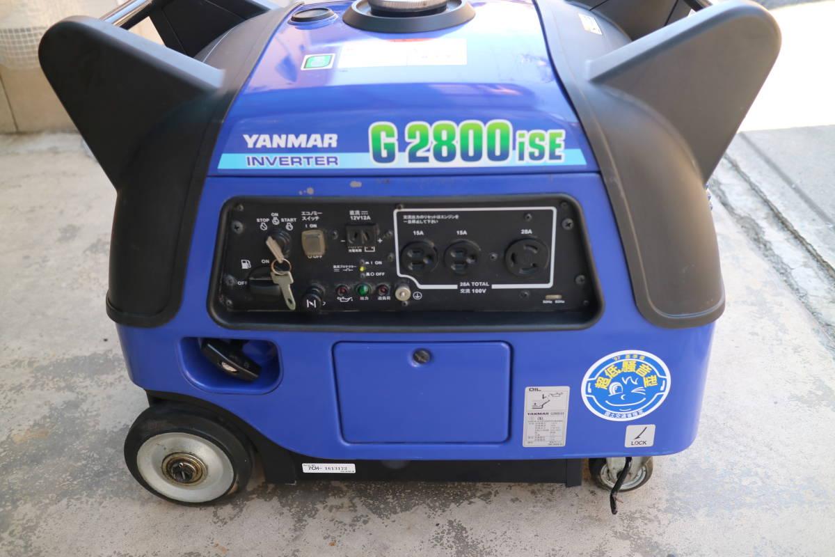 YANMAR G2800iSE 建設機械 ガソリン 100V インバーター発電機 #J7655_画像4