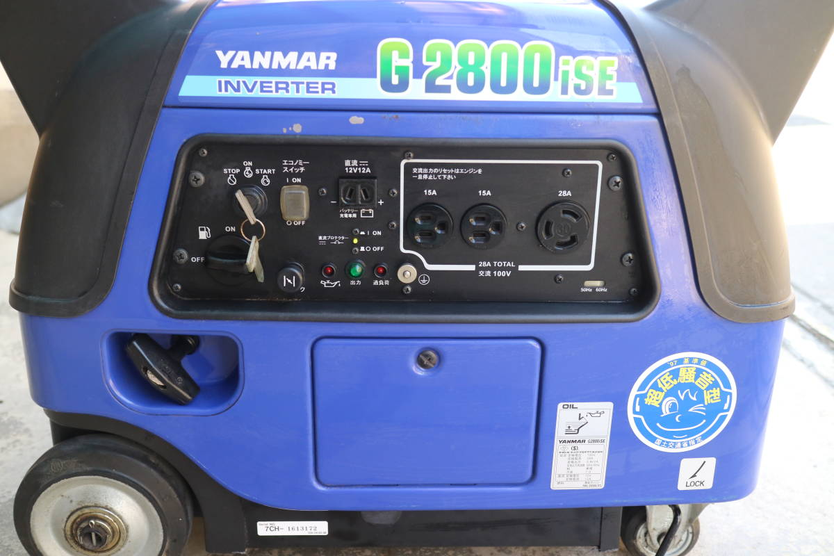 YANMAR G2800iSE 建設機械 ガソリン 100V インバーター発電機 #J7655_画像6