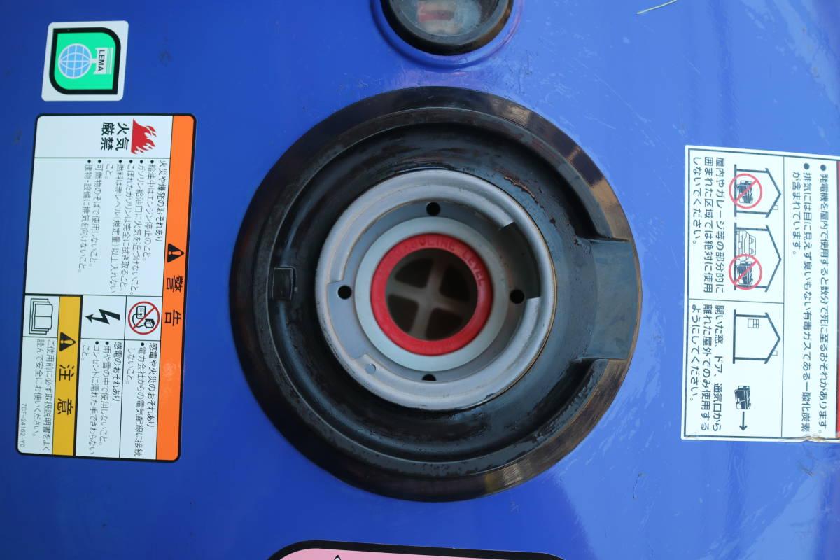 YANMAR G2800iSE 建設機械 ガソリン 100V インバーター発電機 #J7655_画像9