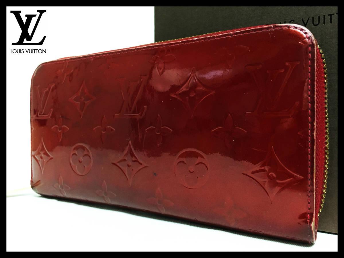 0326595d1ed4 ルイヴィトン Louis Vuitton モノグラム ヴェルニ ポムダムール ジッピーウォレット レッド