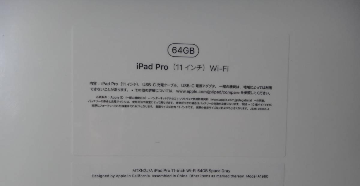 ■Apple iPad Pro 11インチ Wi-Fi 64GB MTXP2J/A スペースグレイ 未開封・新品です_画像2