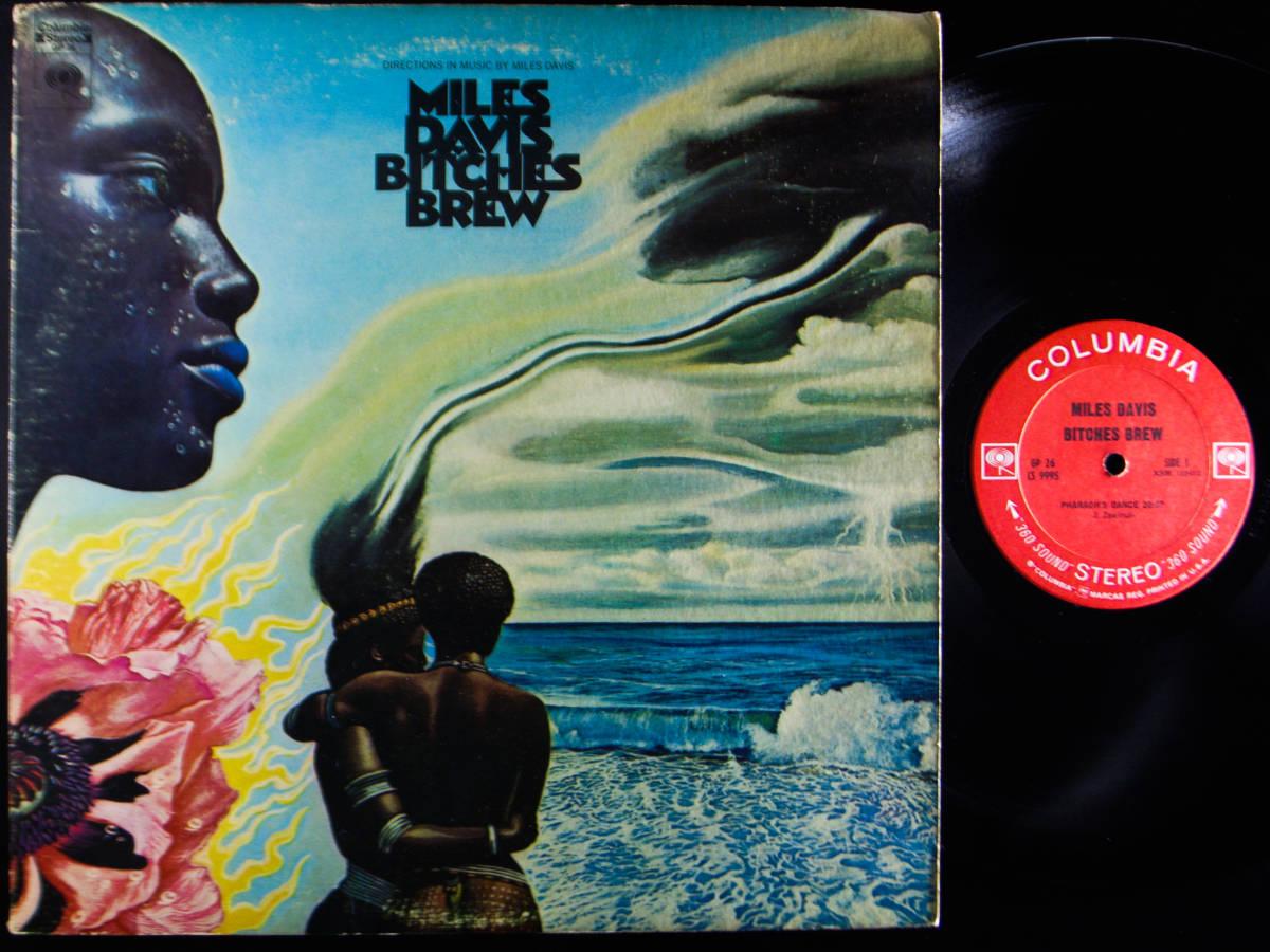 1円開始 NM 2枚組 2eye【USオリ】Miles Davis Bitches Brew マイルス・デイビス Chick Corea チックコリア Joe Zawinul LP レコード GP 26