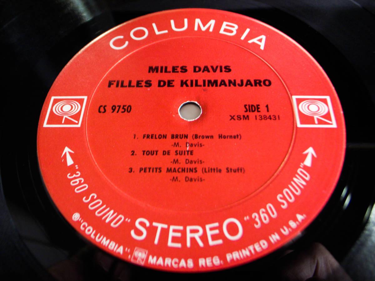 1円開始 1A/1A【USオリ】Miles Davis Filles De Kilimanjaro マイルス・デイビス Chick Corea チック・コリア Herbie Hancock LP レコード_画像3
