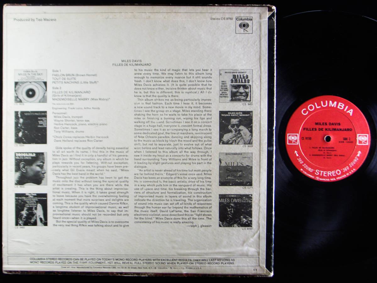 1円開始 1A/1A【USオリ】Miles Davis Filles De Kilimanjaro マイルス・デイビス Chick Corea チック・コリア Herbie Hancock LP レコード_画像6