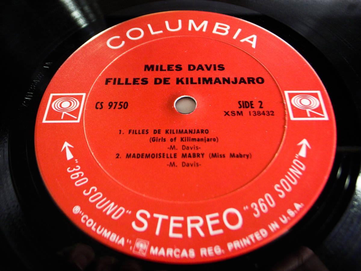1円開始 1A/1A【USオリ】Miles Davis Filles De Kilimanjaro マイルス・デイビス Chick Corea チック・コリア Herbie Hancock LP レコード_画像8