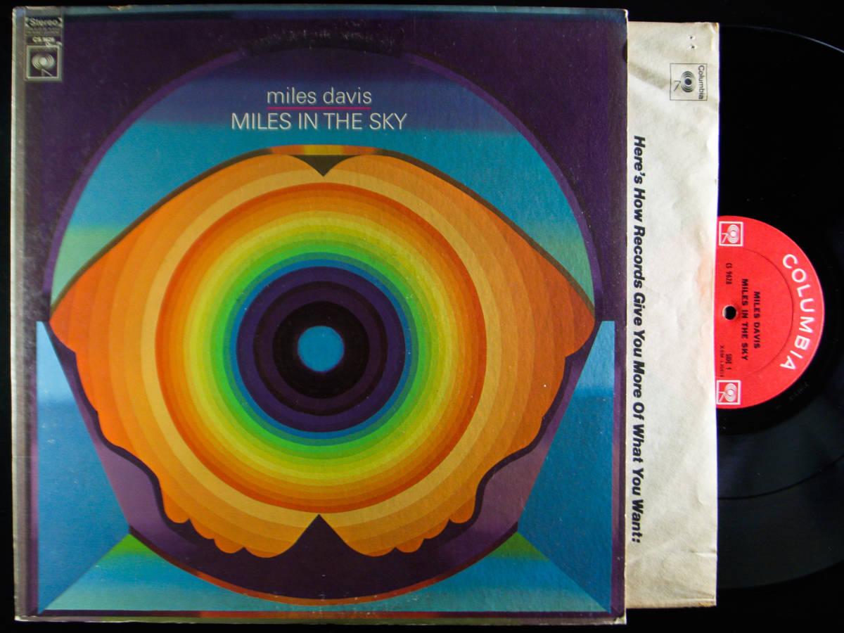 1円開始 NM【USオリ】Miles Davis - Miles In The Sky マイルス・デイビス Herbie Hancock, Wayne Shorter デイヴィス LP レコード CS 9628