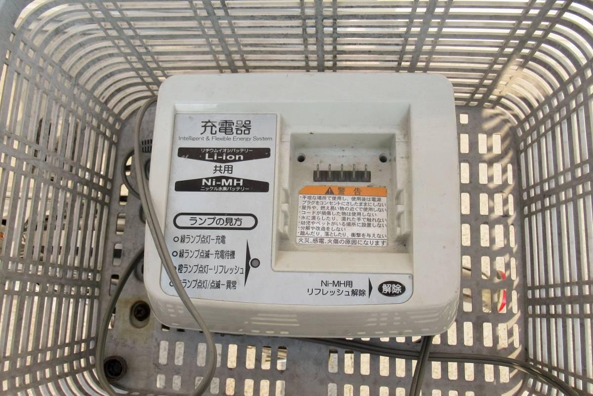 ヤマハ パス PAS 24インチ 3段変速 LED 電動アシスト 大阪より_画像3