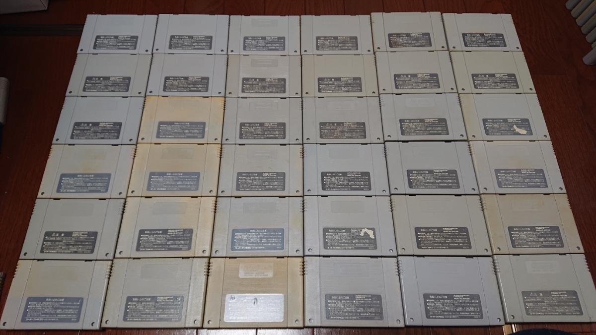 『1円~』SFCスーパーファミコンソフト 大量132本セット。ロックマン、マリオ、ゴエモン、ドラクエ、ボンバーマン等まとめ売り!_画像5