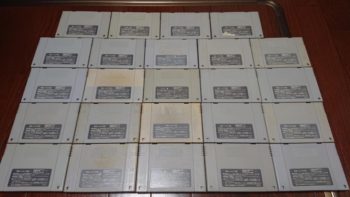 『1円~』SFCスーパーファミコンソフト 大量132本セット。ロックマン、マリオ、ゴエモン、ドラクエ、ボンバーマン等まとめ売り!_画像9