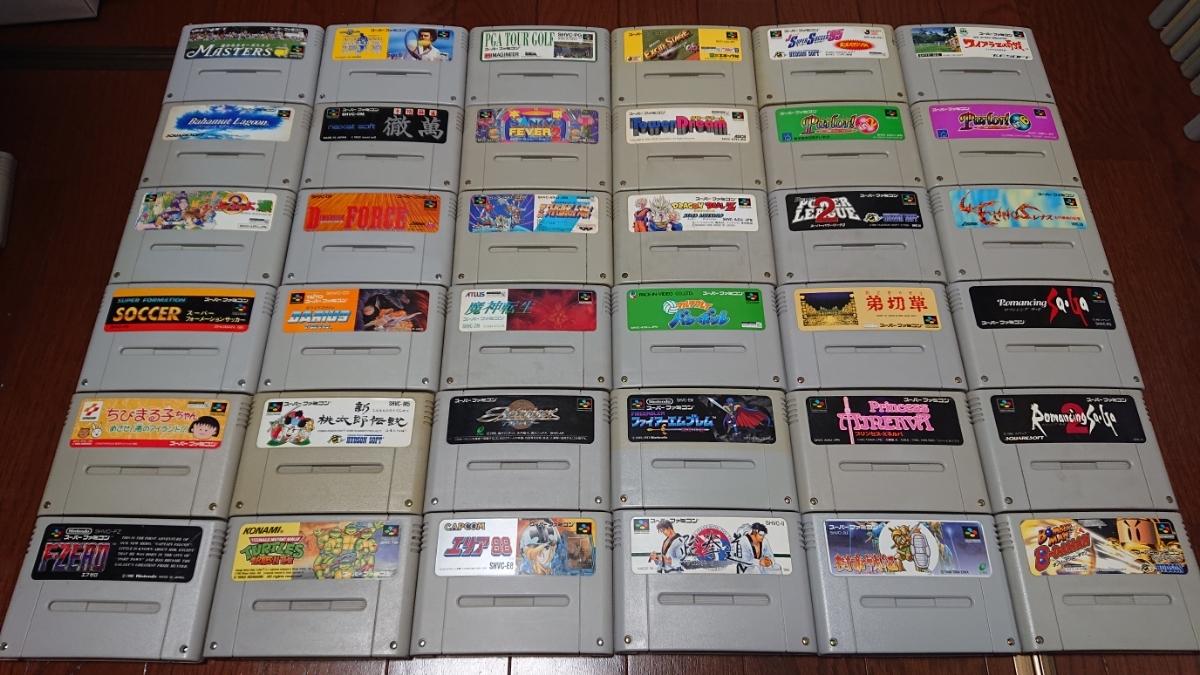 『1円~』SFCスーパーファミコンソフト 大量132本セット。ロックマン、マリオ、ゴエモン、ドラクエ、ボンバーマン等まとめ売り!_画像4