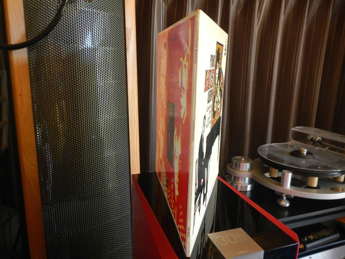 【LP】ピアノビートルズ(OP8842白見本WLP赤盤RED WAX東芝音工/ODEON初回PIANO BEATLES ALBUMギュンターノリス)_画像5