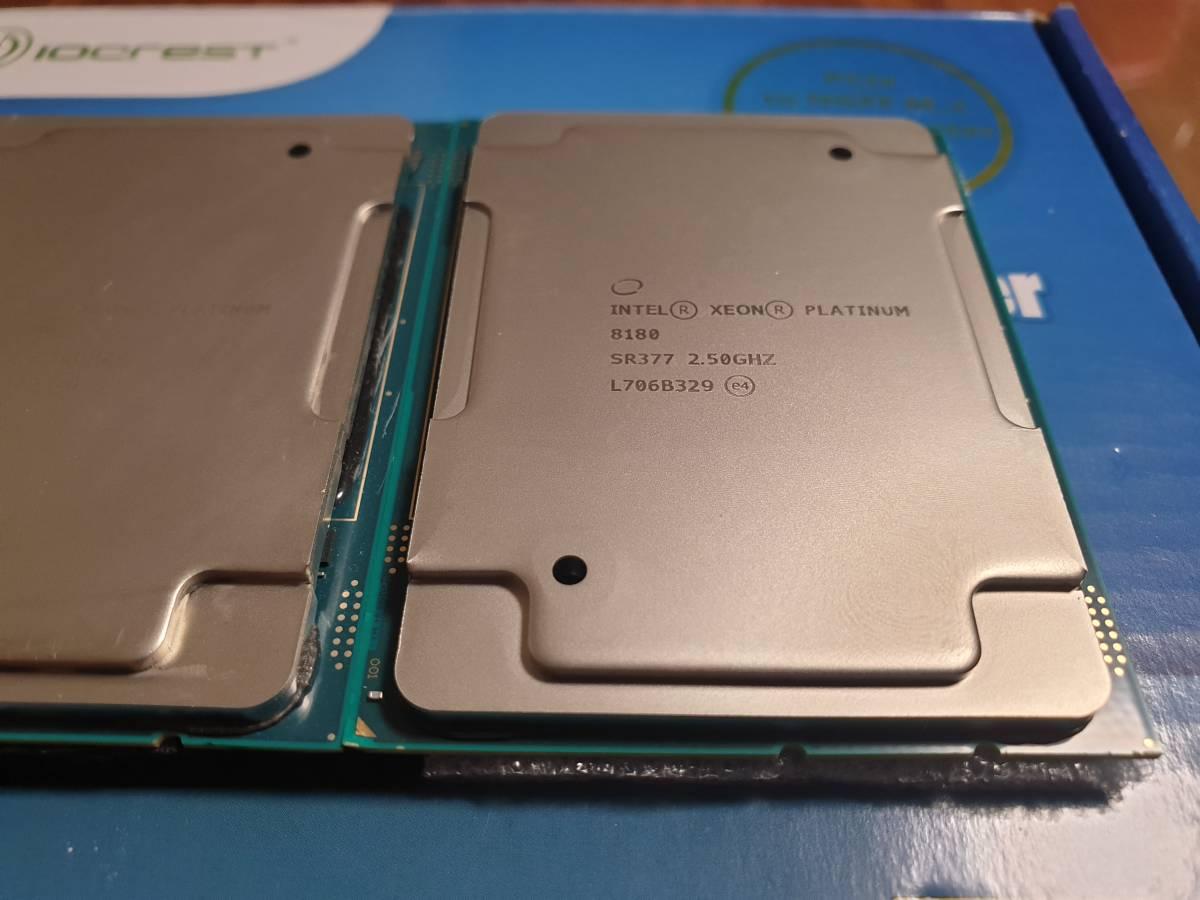 新品 SuperMicro LGA3647 X11DAI-N + 新品 Xeon Platinum 8180 ES 28C56T 1.8GHz TB 3.2GHz *2 計 56C112T 動作確認済み_画像5
