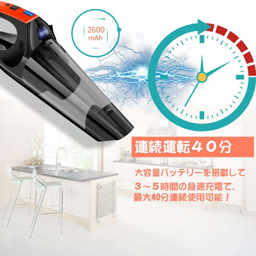 新品●QZT ハンディクリーナー 乾湿両用クリーナー 掃除機 カークリーナー コードレス充電式 8000Pa超強吸引力 40分間連続稼働 Q6803_画像3