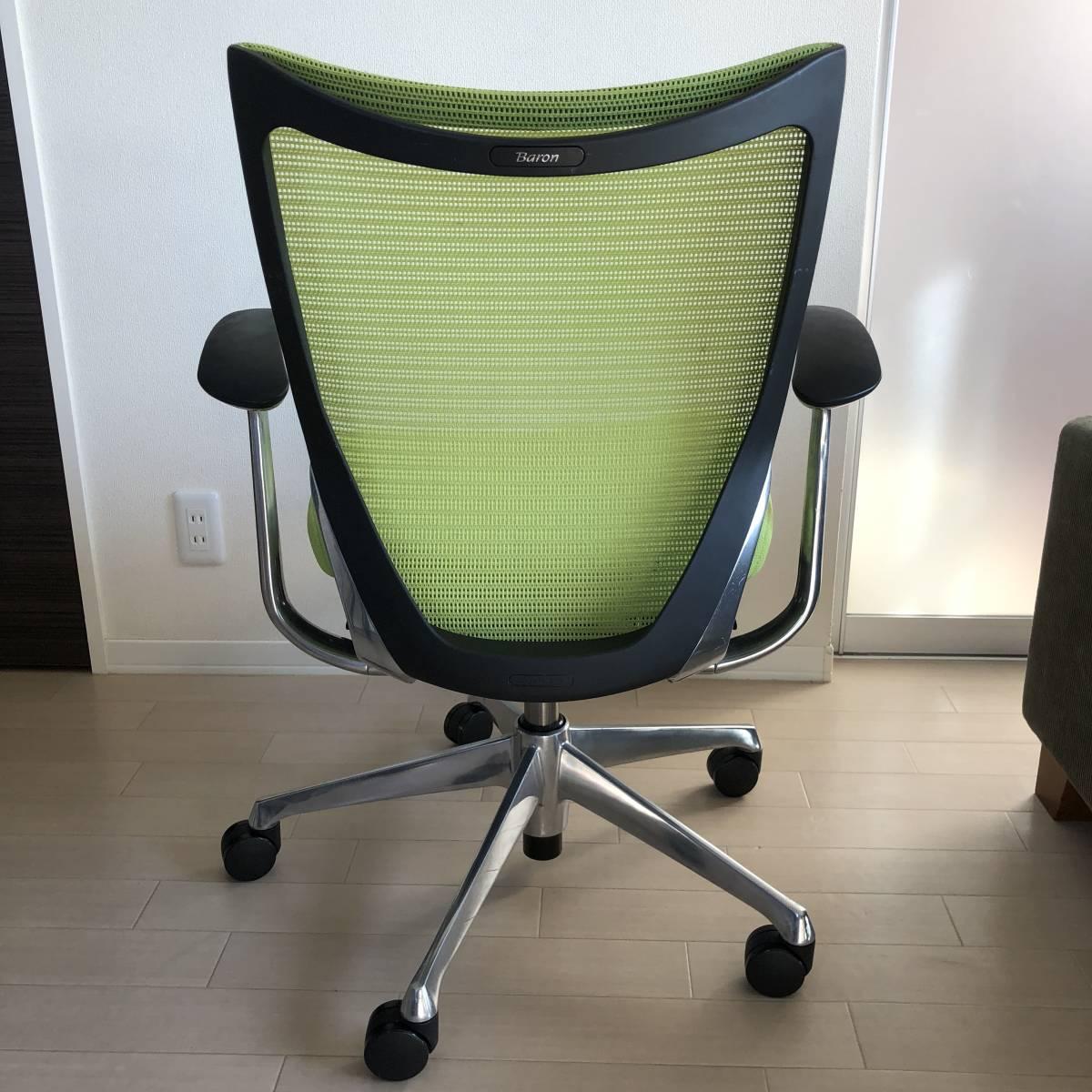 バロンチェア okamura オカムラ オフィスチェア バロン 座メッシ 昇降椅子 CP43BR-FDF6 _画像2