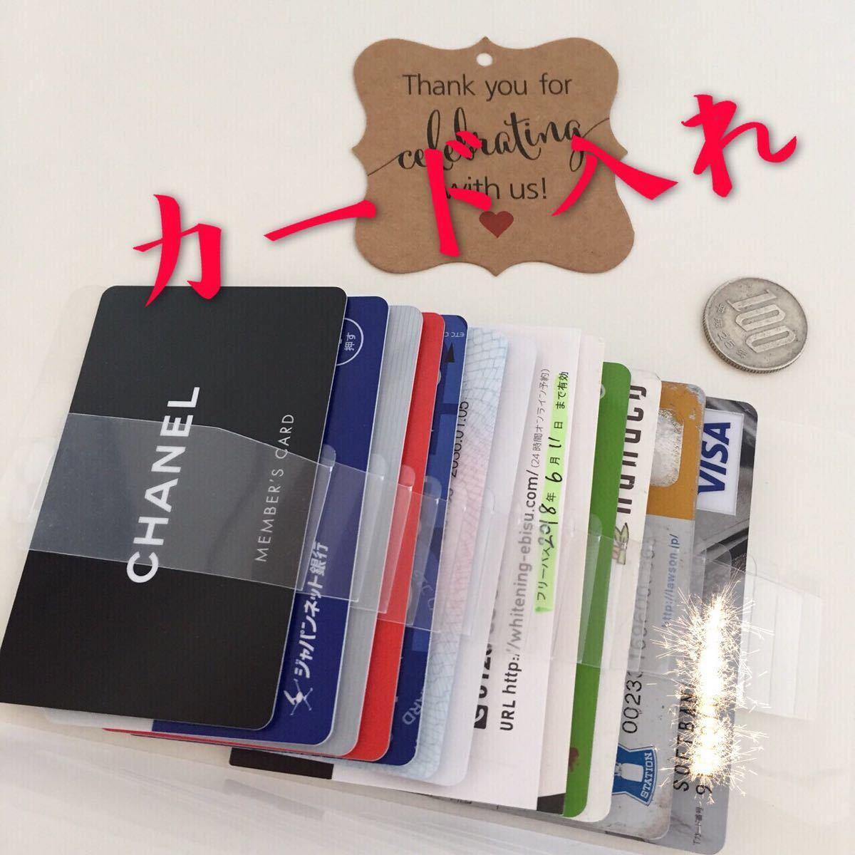新登場 カード入れ カードケース 名刺入れ 名刺ケース 大容量 20枚入れ£長財布に入れます 超人気 男女兼用 便利_画像4
