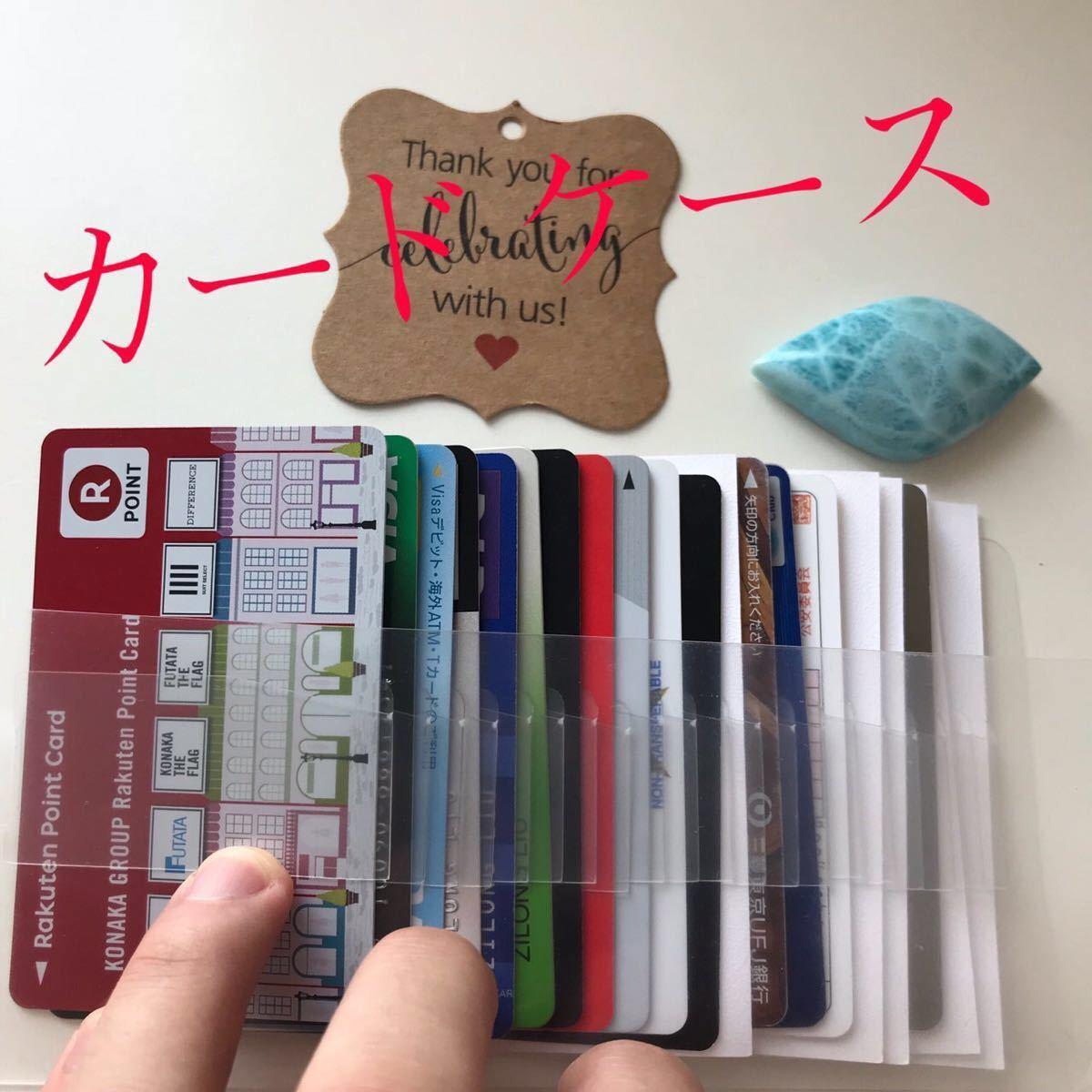 新登場 カード入れ カードケース 名刺入れ 名刺ケース 大容量 20枚入れ£長財布に入れます 超人気 男女兼用 便利_画像1