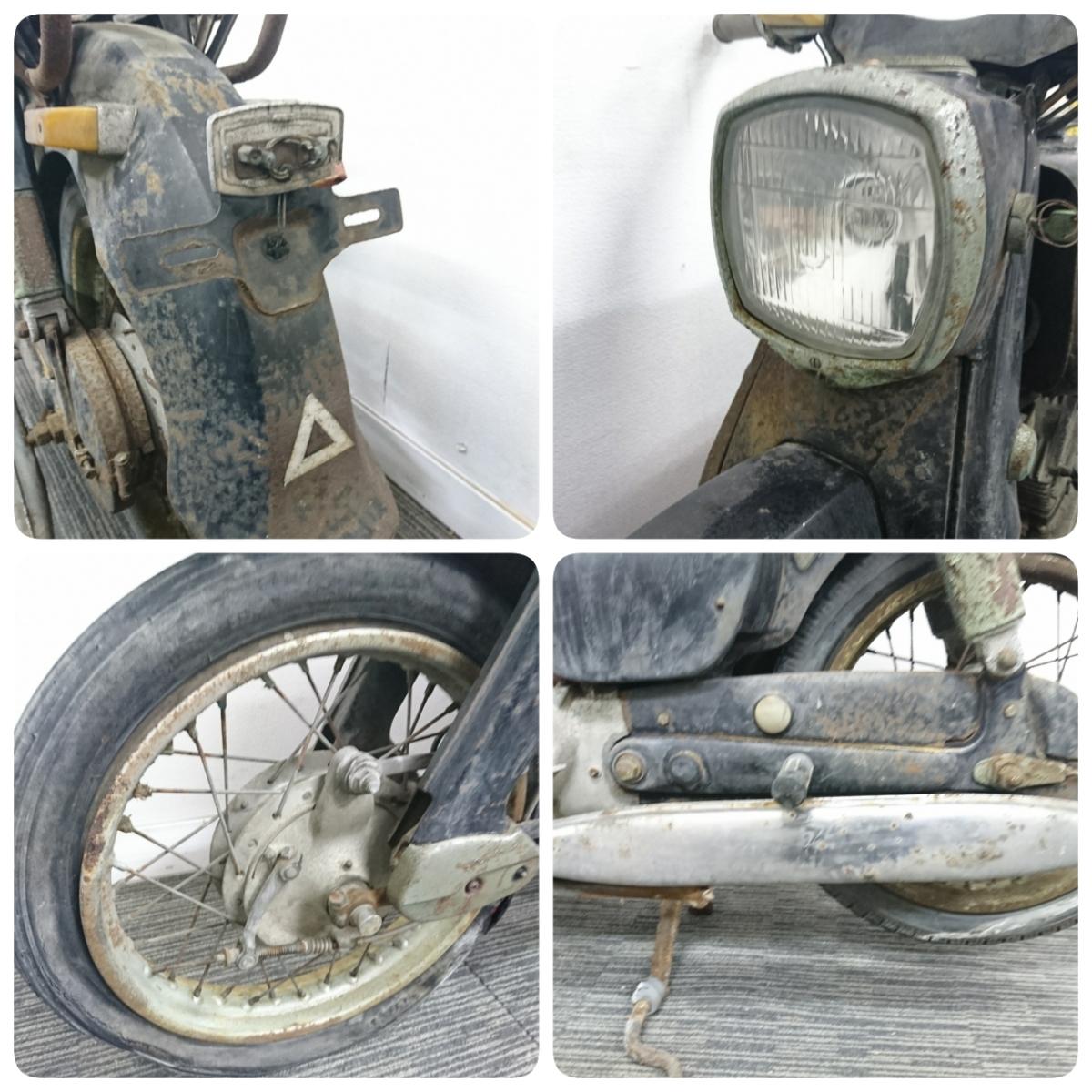 ☆引き取り歓迎山梨☆ Honda バイク ベンリィ 125cc プレスハンドル 初期型 オートバイ ジャンク 部品取り ホンダ 格安売り切りスタート☆_画像5