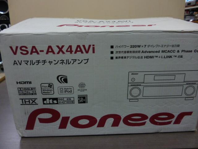 パイオニア AVアンプ VSA-AX4AVi 中古美品_画像9