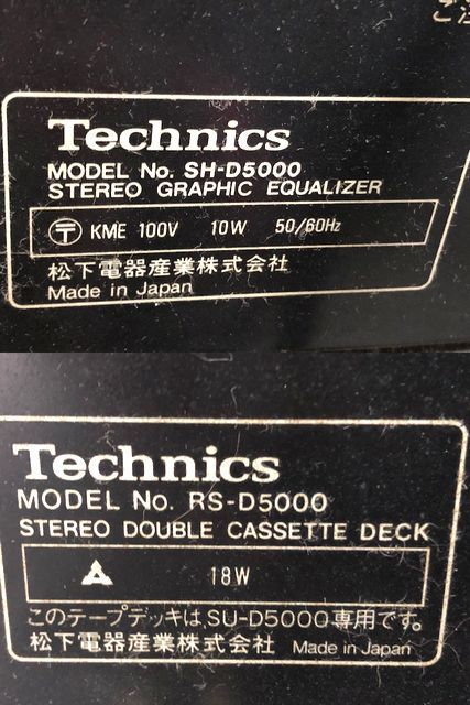 Technics システムコンポ SB-D5000スピーカー/ST-D5000/SU-D5000-K/SL-D5000/SH-D5000/RS-D5000/SONY PS-V700 ジャンク 007892-2 m17y_画像9