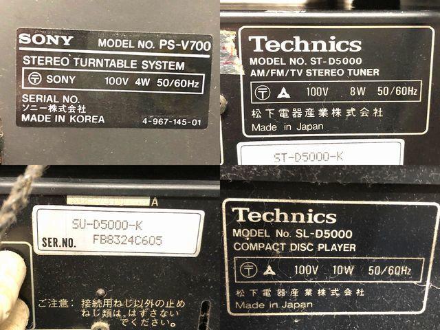 Technics システムコンポ SB-D5000スピーカー/ST-D5000/SU-D5000-K/SL-D5000/SH-D5000/RS-D5000/SONY PS-V700 ジャンク 007892-2 m17y_画像8