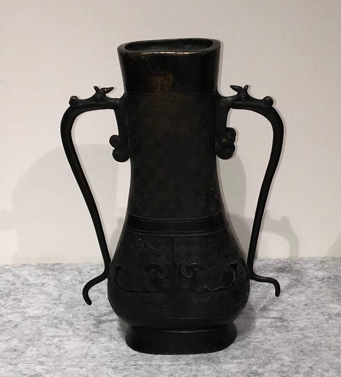 時代鋳銅花入