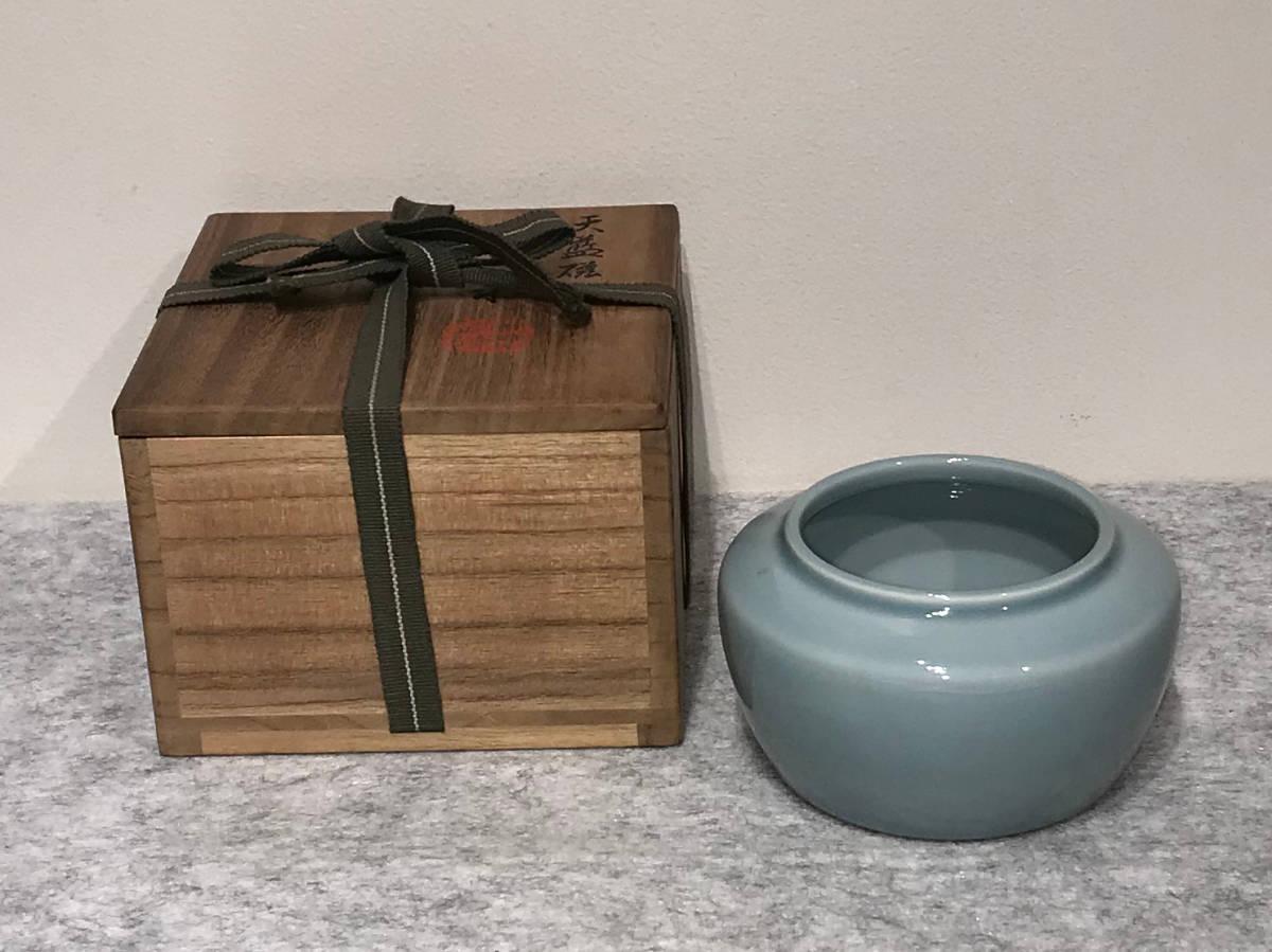 天藍磁建水(煎茶用)/2代三浦竹泉