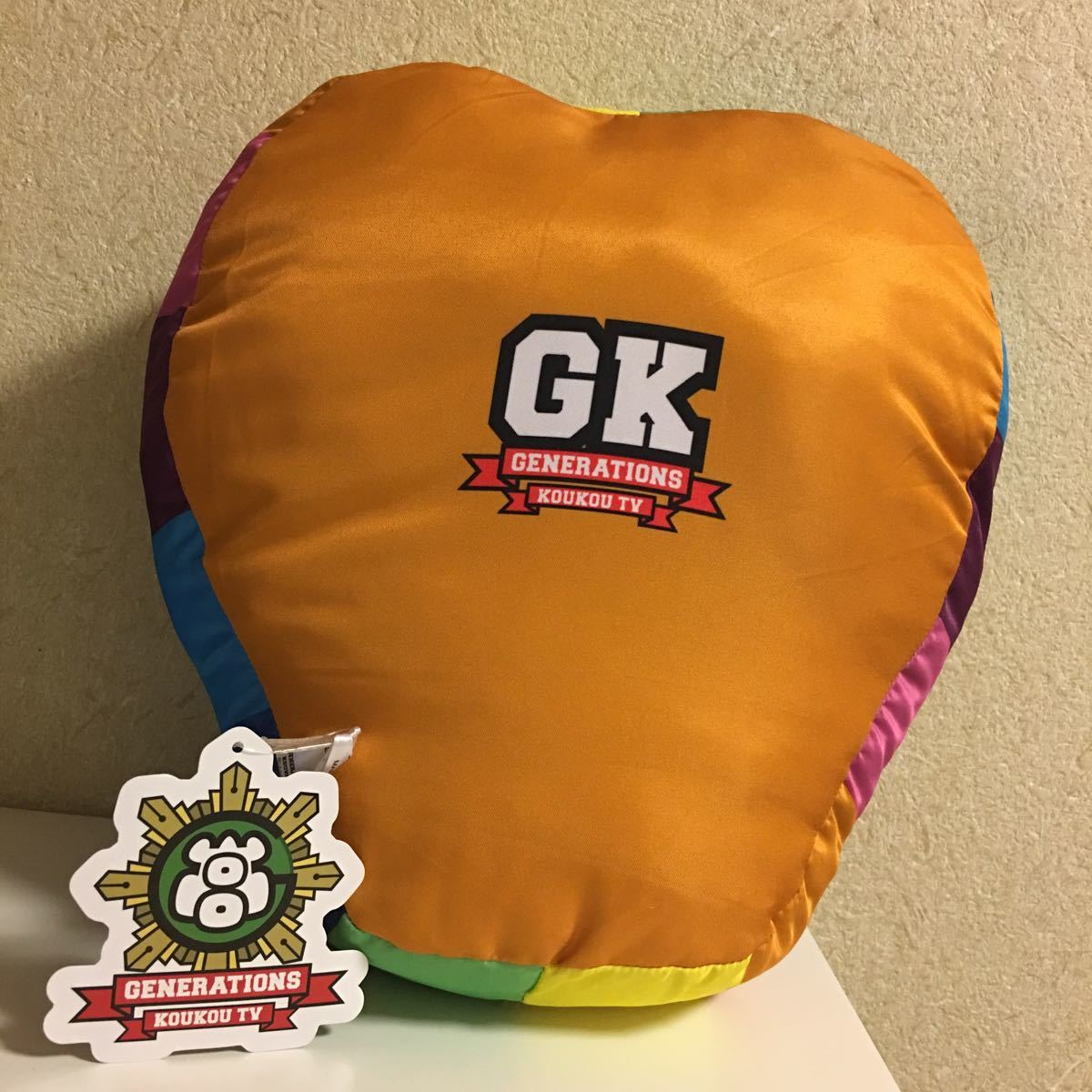 [ not for sale ] GENERATIONS high school TVda ikatto cushion .. men ti- prompt decision jene dog