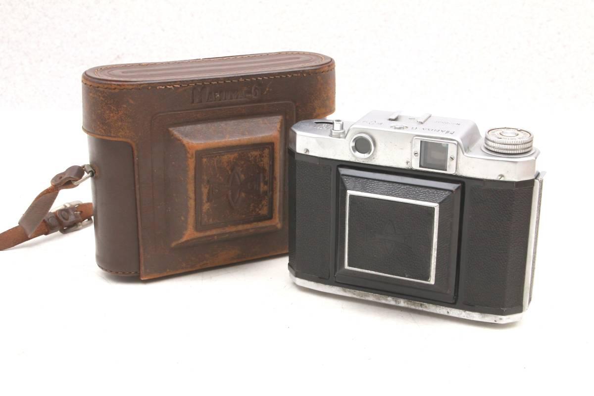 マミヤ 蛇腹カメラ MAMIYA-6 ケース付 レトロ アンティーク ビンテージ 032216