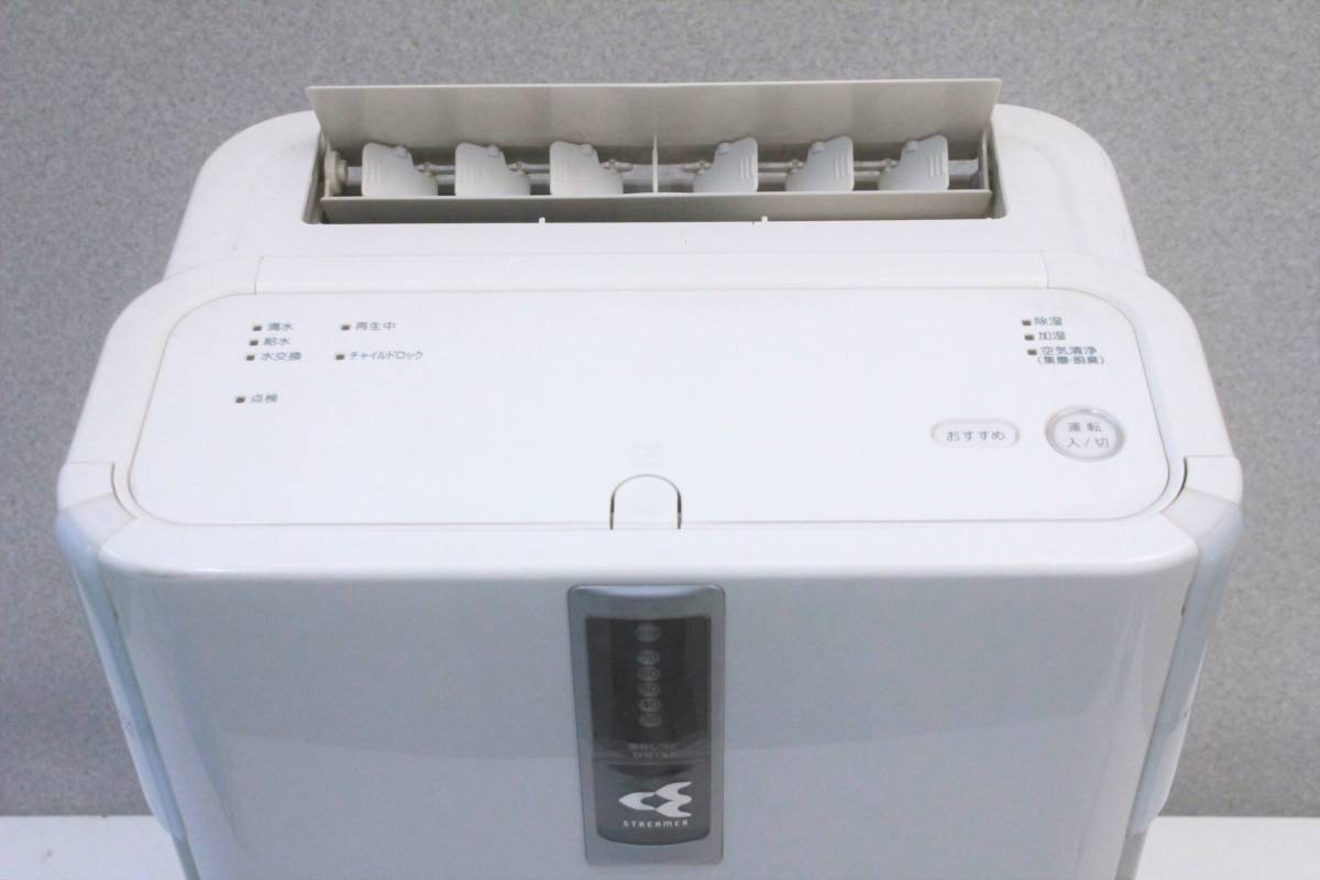 ダイキン DAIKIN 2011年製 床置形 除加湿清浄機 クリアフォース MCZ65M-W 説明書付 空気清浄機 脱臭 集塵 04109_画像5