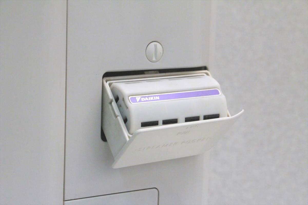 ダイキン DAIKIN 2011年製 床置形 除加湿清浄機 クリアフォース MCZ65M-W 説明書付 空気清浄機 脱臭 集塵 04109_画像8