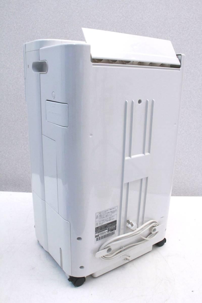 ダイキン DAIKIN 2011年製 床置形 除加湿清浄機 クリアフォース MCZ65M-W 説明書付 空気清浄機 脱臭 集塵 04109_画像10