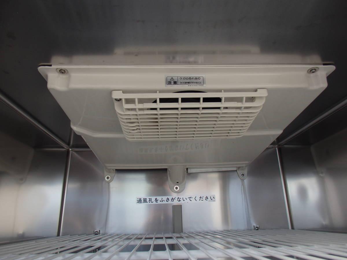 姫路 業務用 冷凍冷蔵庫 【SRR-G781C】 サンヨー 100V_画像5
