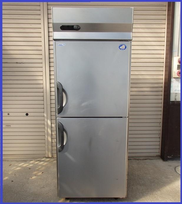 姫路 業務用 冷凍冷蔵庫 【SRR-G781C】 サンヨー 100V