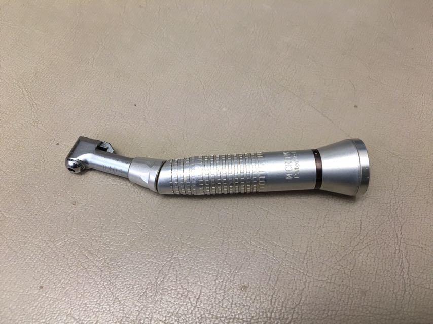 コントラ ハンドピース 歯科 マイクロメガ 10E