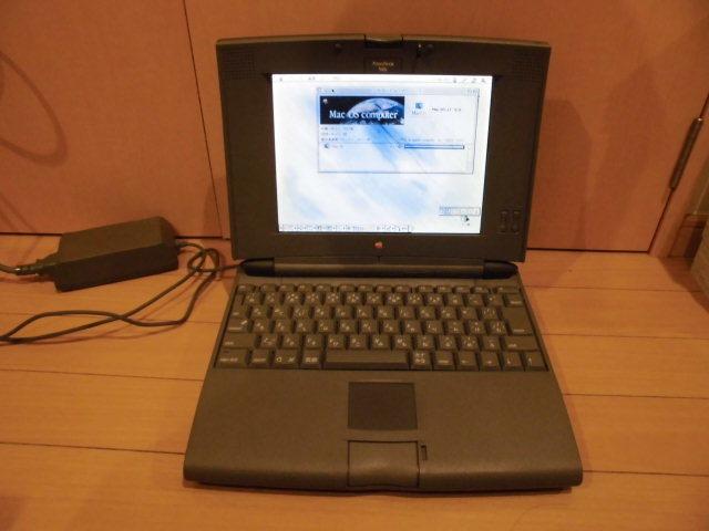 動作品★Apple PowerBook 540c メモリ増設済み オールドMac マック_画像1