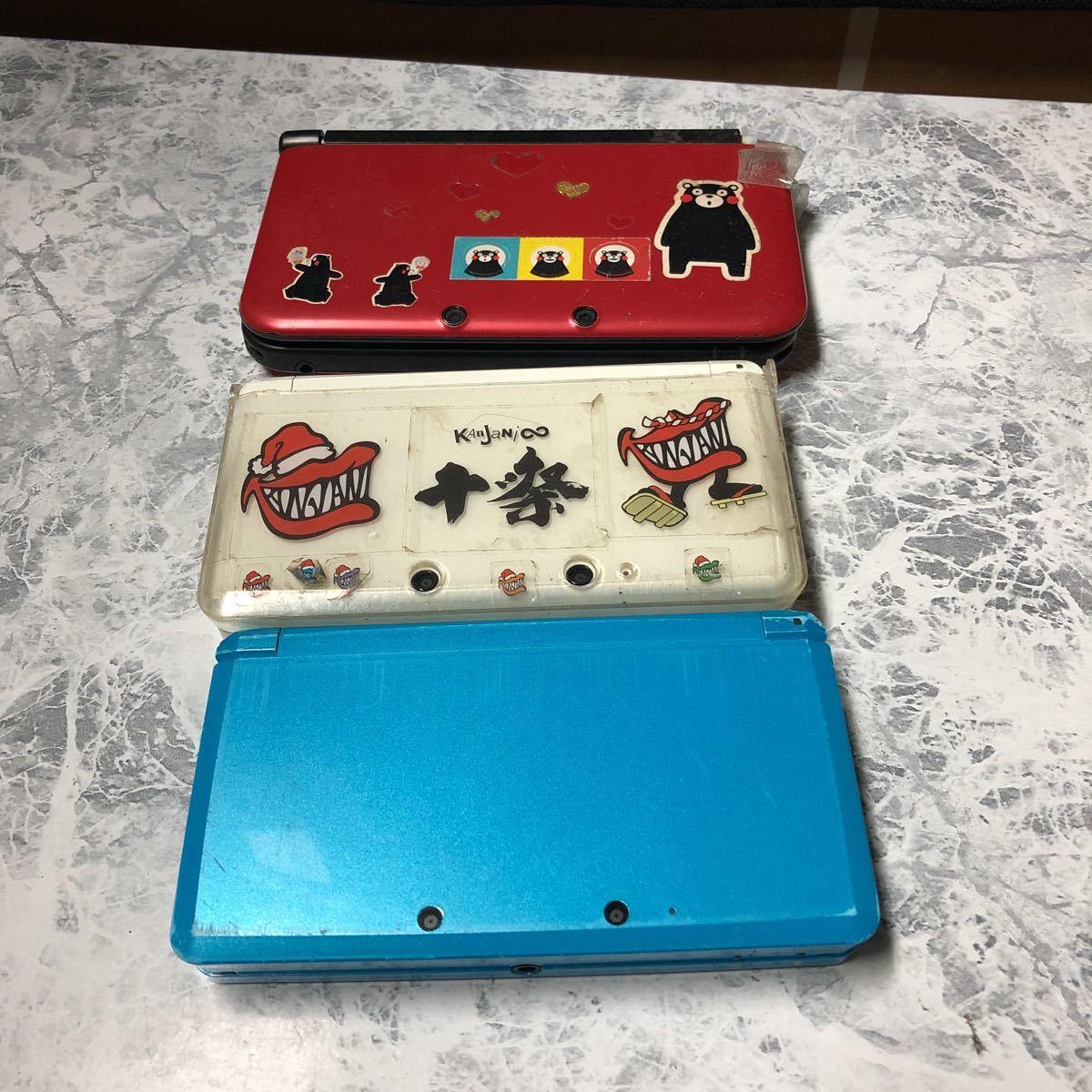 Nintendo 3DS 完全ジャンク 3台 まとめ売り 中古 現状品