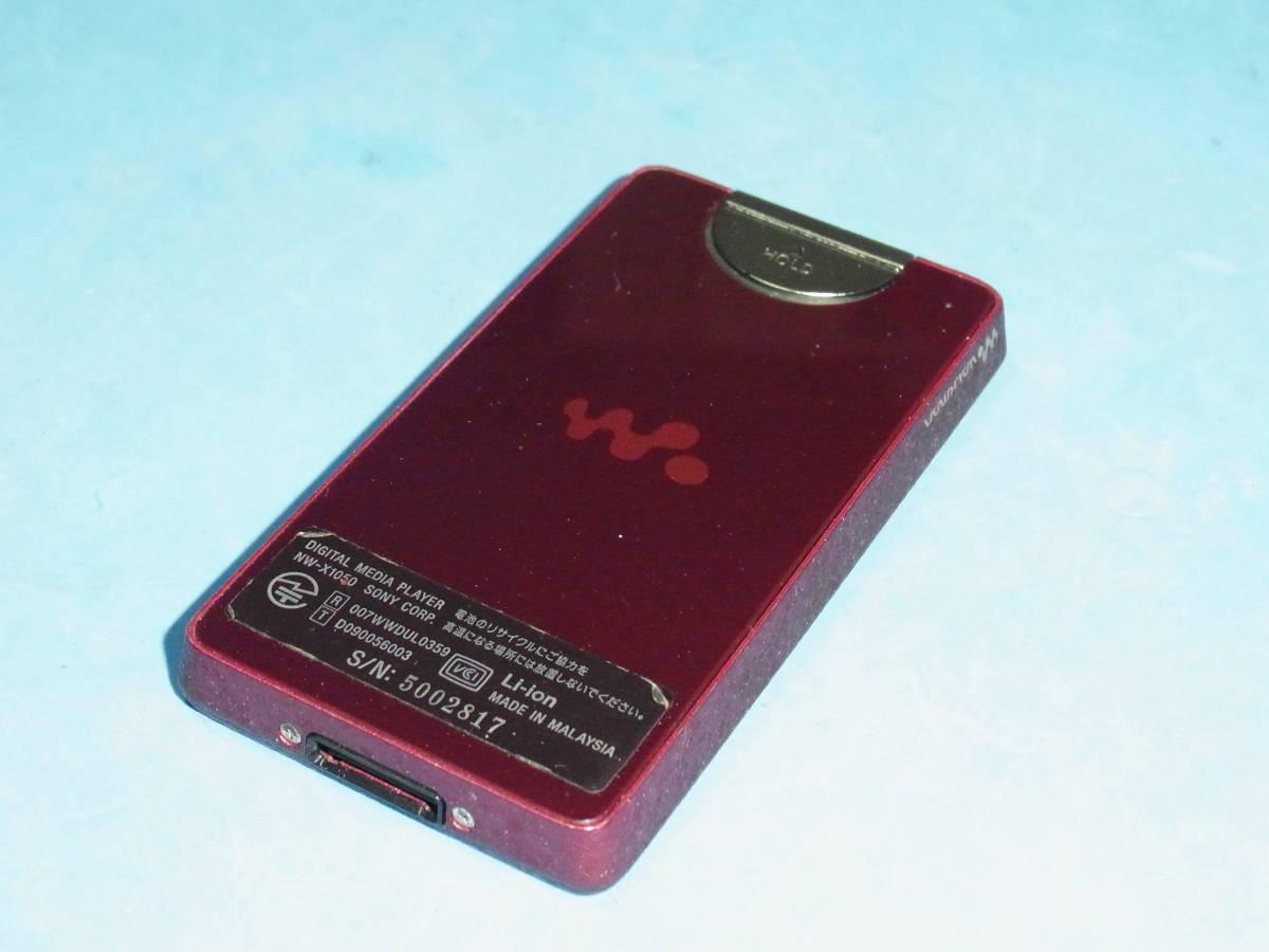 SONY mp3プレイヤー NW-X1050 16GB ジャンク_画像4