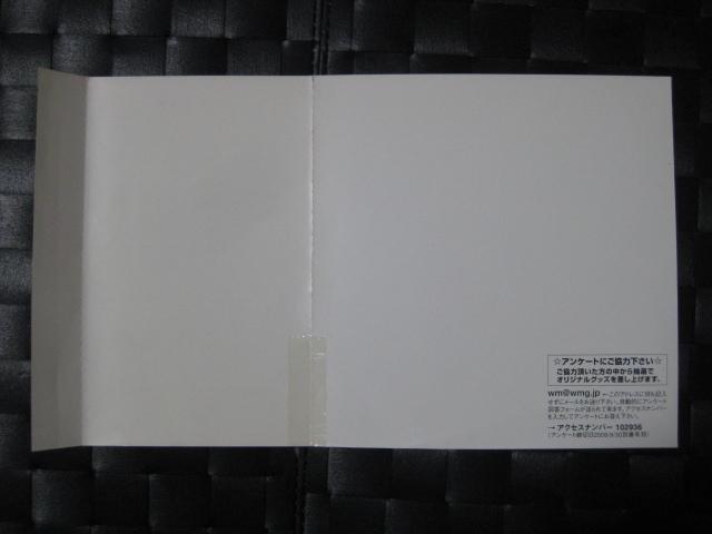 激レア!!中森明菜 CD-BOX「AKINA NAKAMORI 1982-1989~25th Anniversary Special BOX~」_画像7