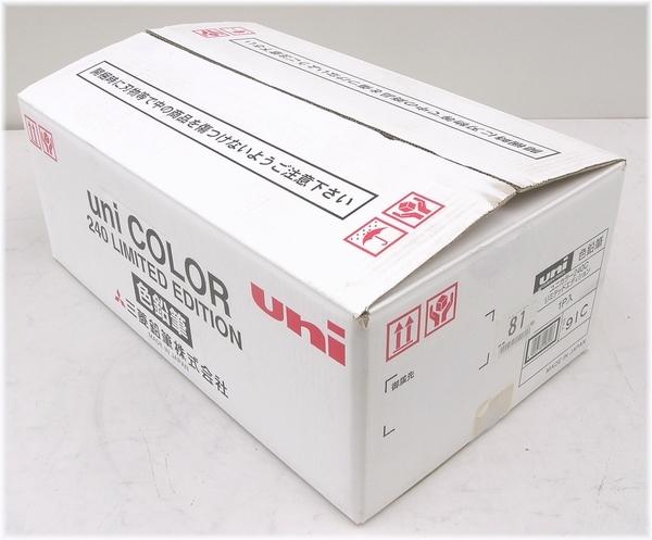 ■新品■三菱鉛筆 ユニカラー 240色 リミテッドエディション■5000セット限定■Uni COLOR 240Limited Edition _画像7