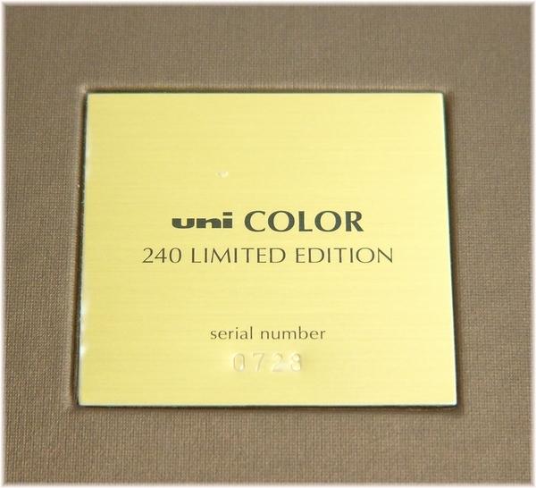 ■新品■三菱鉛筆 ユニカラー 240色 リミテッドエディション■5000セット限定■Uni COLOR 240Limited Edition _画像4