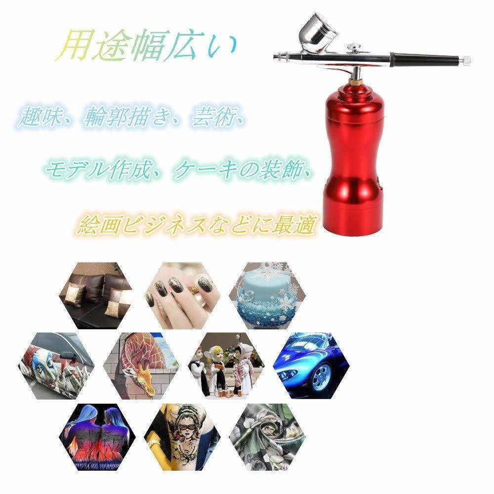 【新品未使用】エアブラシ 充電式 軽量 ミニサイズ USB充電 小型 エアブラシセット スプレー ポンプペン DIY アート創作 絵画 模型製作用_画像2