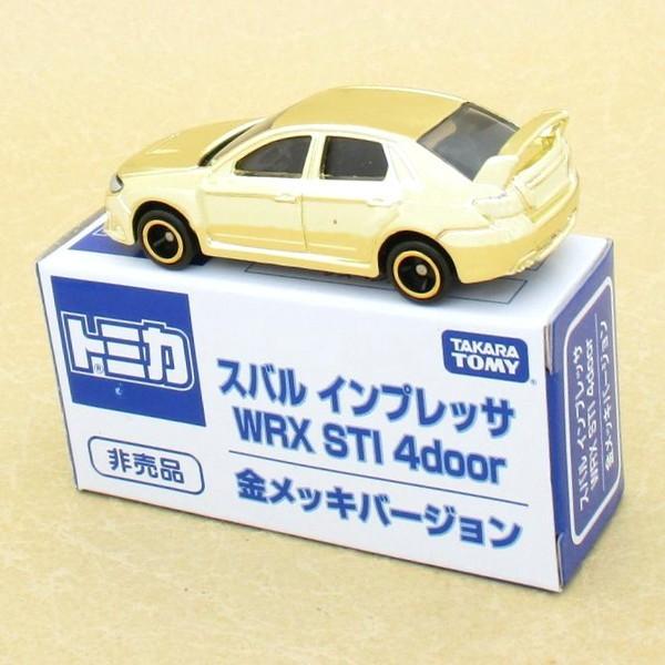 トミカ非売品☆スバル インプレッサ WRX STI 4door 金メッキバージョン 10台セット② 1円スタート_画像4