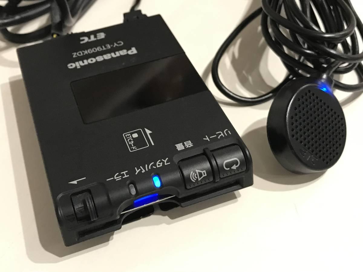 軽自動車登録 パナソニック CY- ET909KDZ アンテナ分離型 ETC 新品シガーソケット加工済 音声案内 スズキ アルトラパン 取り外し 軽 _画像2