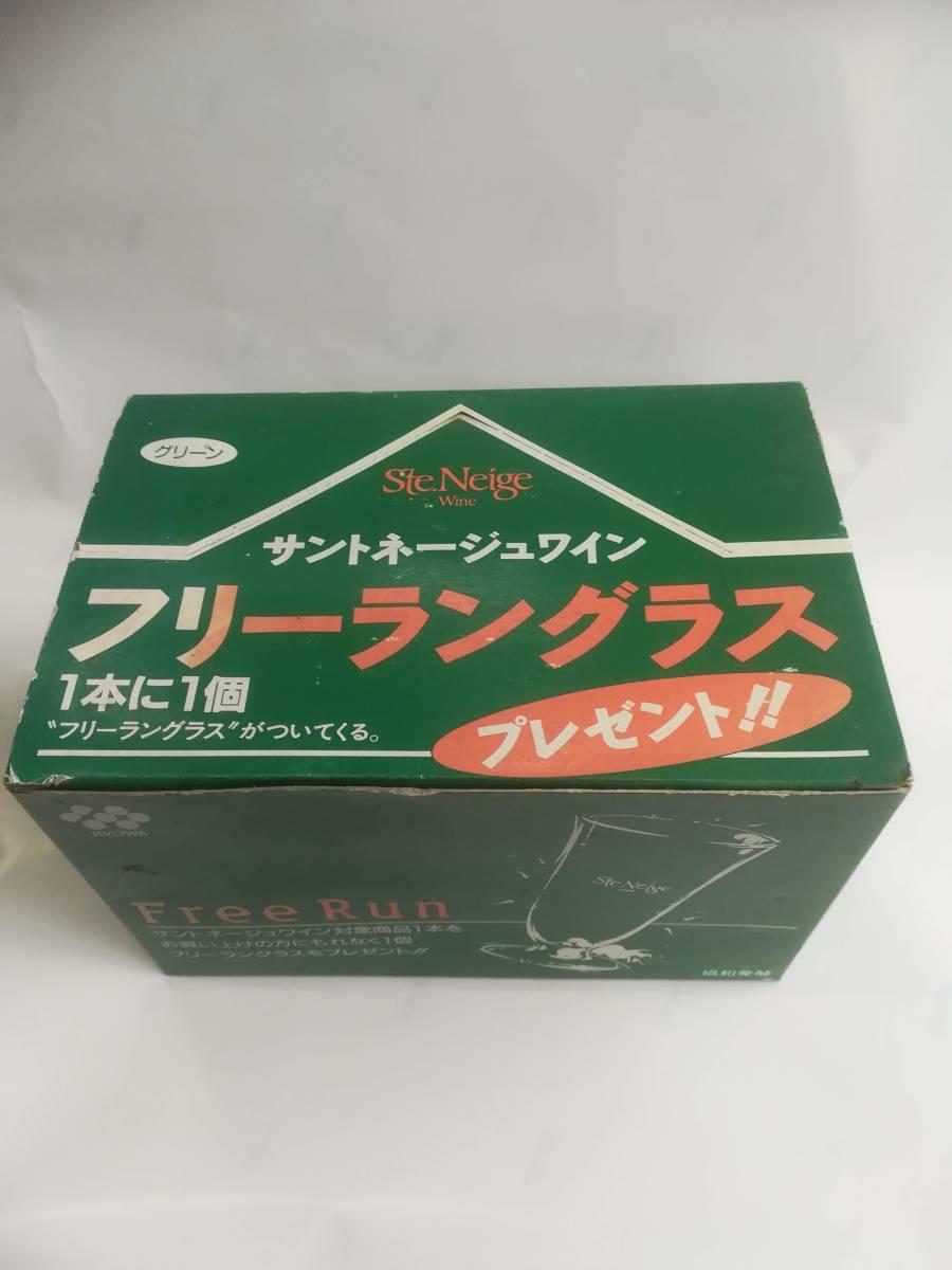☆昭和レトロ☆サントネージュワイン フリーラングラス(グリーン)5個セット☆_画像5
