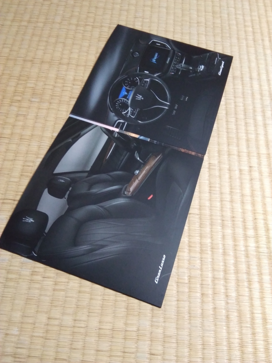 Maserati Ghibli catalog Italy version Italy Maserati head office .. obtaining 2019.4