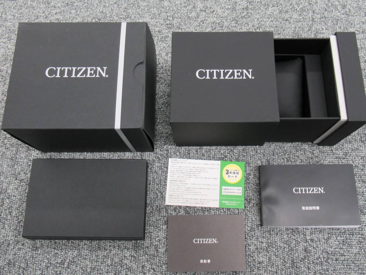W6666 シチズン H804-T018696 アテッサ チタン メンズ ソーラー 時計 箱 保証書付き 美品_画像6